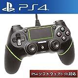 【E-game】 PS4 コントローラー DUALSHOC4 (PS4/PS3 USB接続 振動機能 対応) クロス & 日本語説明書 & 1年保証付き「ブラック&グリーン」