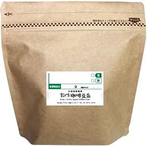 たぐち珈琲豆店 ケニア レッドマウンテン サンドライ AA TOP (アロマブレスパック・250g) 中挽き