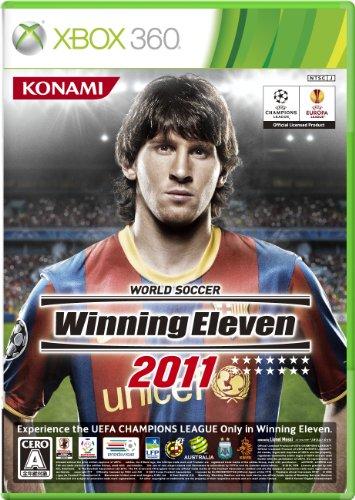 ワールドサッカー ウイニングイレブン 2011 - Xbox360