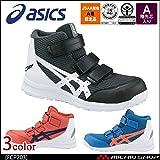 アシックス 安全靴 スニーカーウィンジョブ FCP203 Color:1601ファントム×ホワイト 26.5