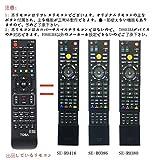 AULCMEET ブランド SE-R0416 SE-R0386 SE-R0380 リプレスリモコン fit for TOSHIBA(東芝) ブルーレイレコーダー用 RD-BR600 DBR-Z150 DBR-Z160 RD-BZ800 RD-BZ810 RD-BZ700 RD-BZ710