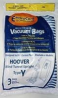 ( 9)タイプY真空バッグfor Hoover風トンネルUpright新しい
