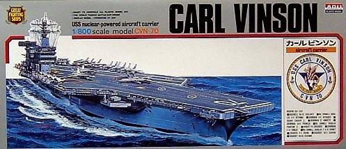 1/800 戦艦 空母 No.9 空母 カールビンソン
