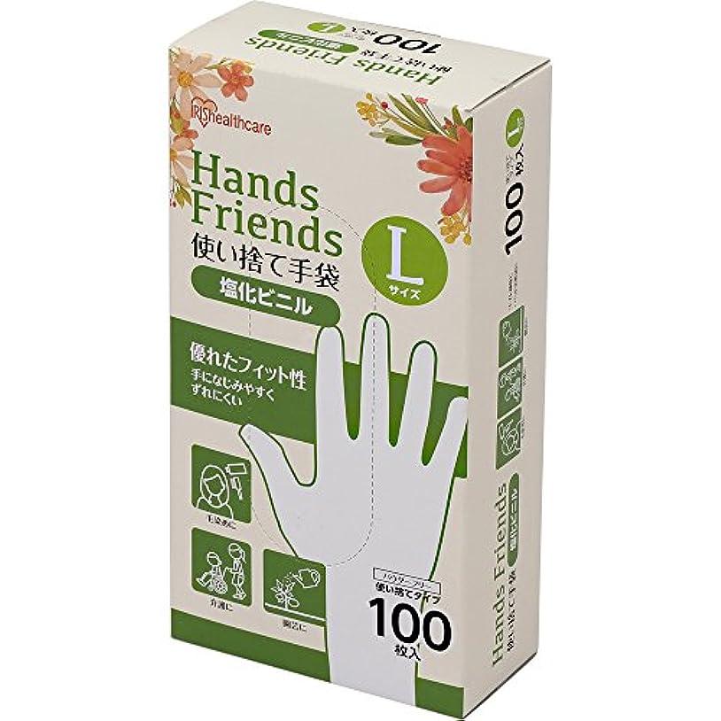 機密製品ご注意使い捨て手袋 クリア 塩化ビニル 100枚 Lサイズ PVC-100L