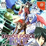 バルドフォース エグゼ (BALDR FORCE EXE)