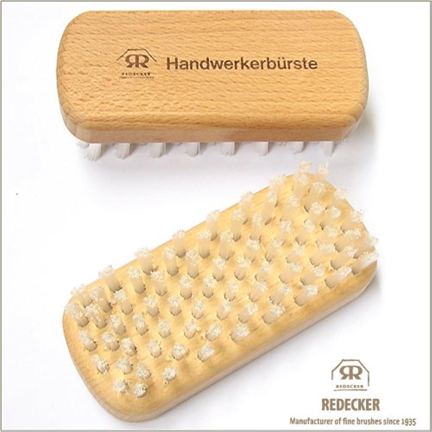 挨拶吸収剤冷ややかな[REDECKER/レデッカー]クラフトマン手洗いブラシ(Extra Hard)