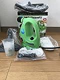 【正規品】H2OスチームFX 8点デラックスセット (グリーン)