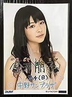 JK26 Juice=Juice 金澤朋子 2L判生写真「Hello! Project 2013 SUMMER COOL HELLOソレゾーレ マゼコーゼ」2枚セット