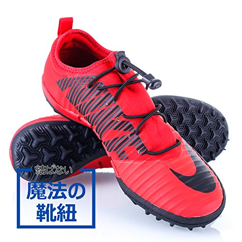 【魔法の靴紐・3足セット】結ばない靴ひも ゴム ほどけない ...