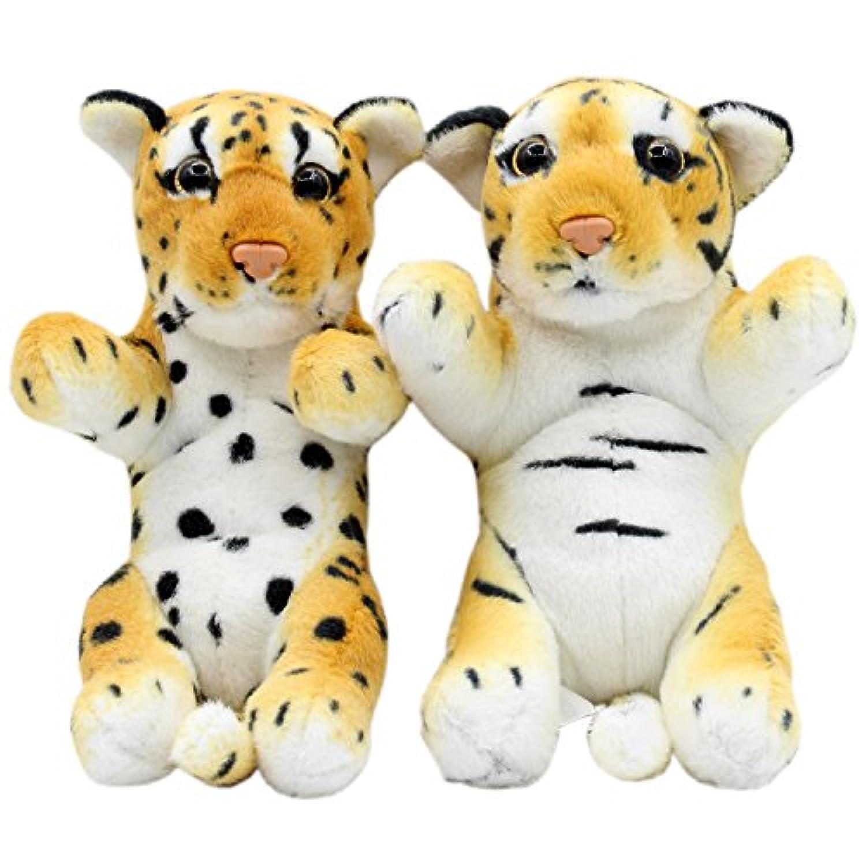 Stuffed動物チータートラヒョウぬいぐるみおもちゃ8 Inchパックof 2