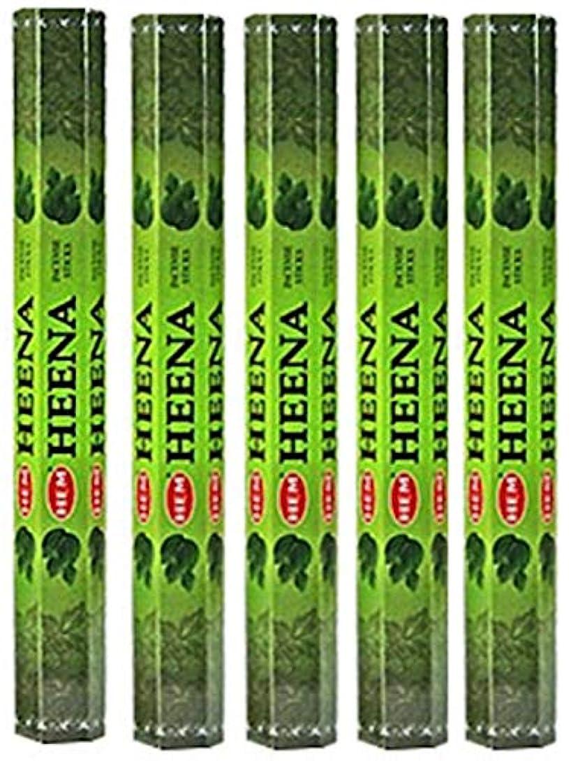 鳴り響く合併アカデミックHem Heena 100 Incense Sticks (5 x 20スティックパック)