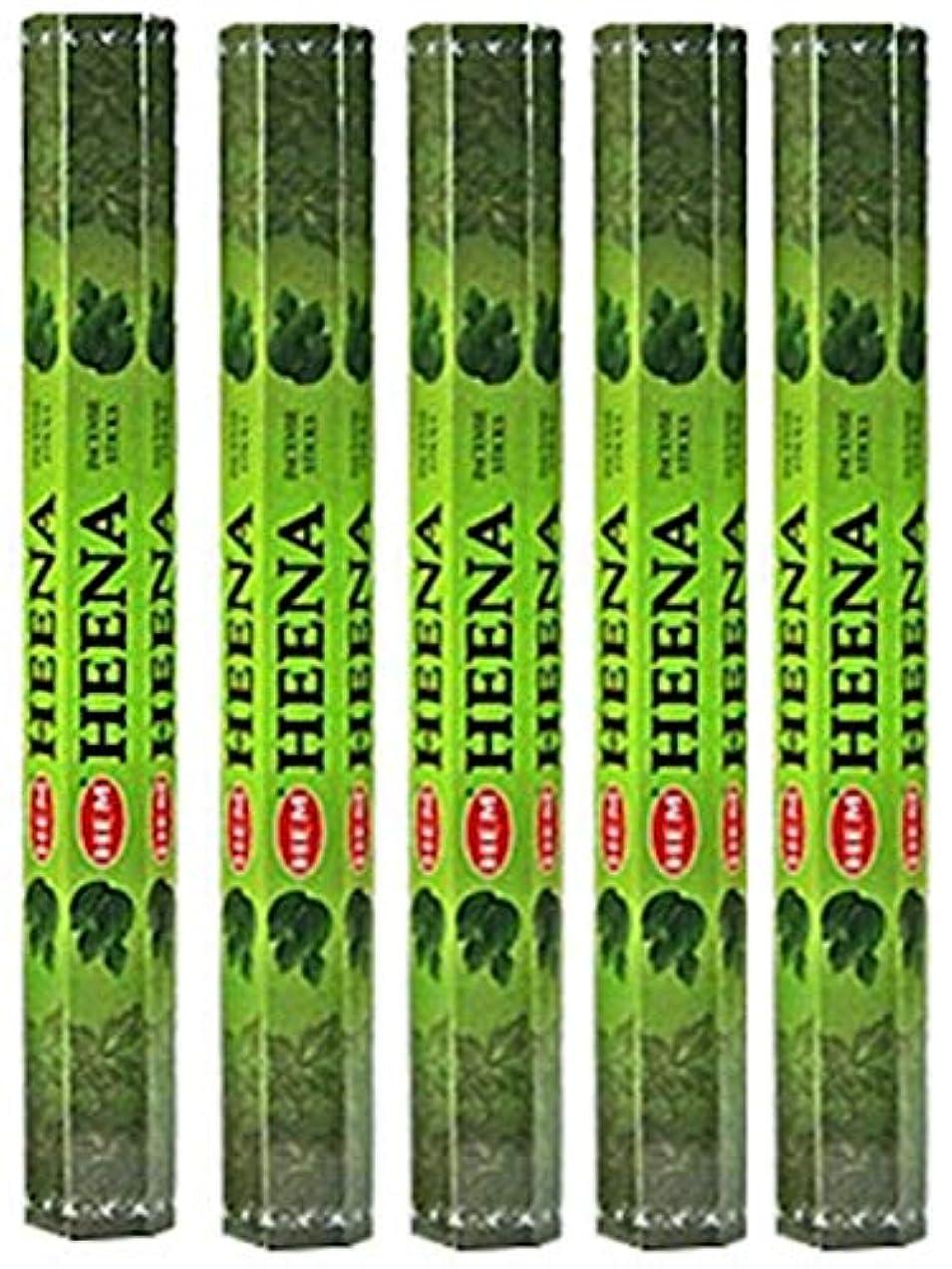 褒賞寝るフェードHem Heena 100 Incense Sticks (5 x 20スティックパック)