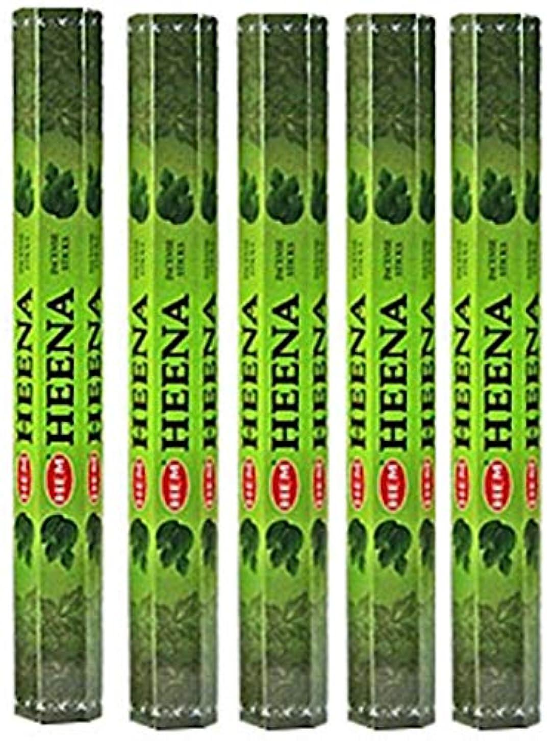 気質海港部分Hem Heena 100 Incense Sticks (5 x 20スティックパック)