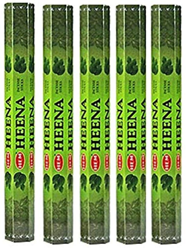 採用特別に推進力Hem Heena 100 Incense Sticks (5 x 20スティックパック)