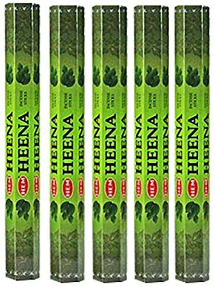 くそークラス聖域Hem Heena 100 Incense Sticks (5 x 20スティックパック)