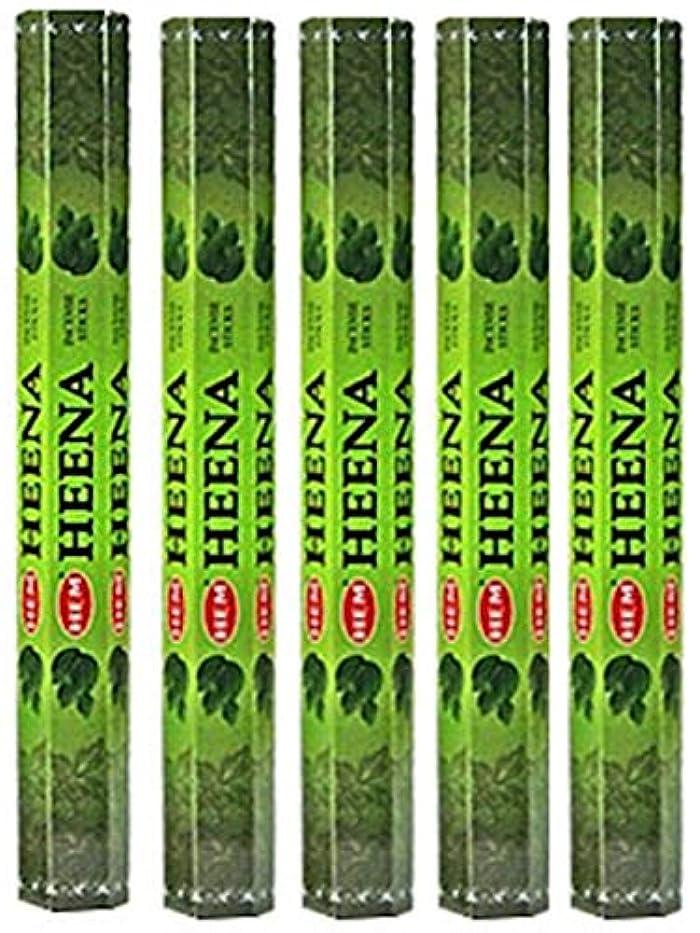 カート直接土地Hem Heena 100 Incense Sticks (5 x 20スティックパック)