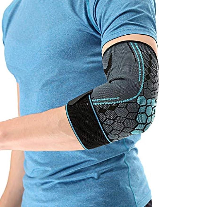 最も浮くレタッチ関節リウマチ、テニス、ゴルフ、バスケットボール、スポーツ、ウェイトリフティング、関節痛緩和ユニセックスに対する腱炎用の肘サポータースリーブサポートブレース (Size : M)