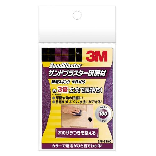 ジャパン スリーエム ジャパン 3M 3M サンドブラスター 研磨スポンジ 中目100 SAB-SS100 1個 335-8038
