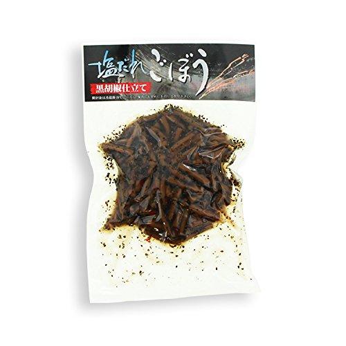 黒胡麻仕立て 塩だれごぼう(290g)/山ごぼう 山ゴボウ もりあざみ モリアザミ//