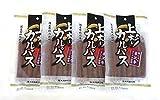 にく 米沢食肉公社 上杉カルパス 150g×4袋
