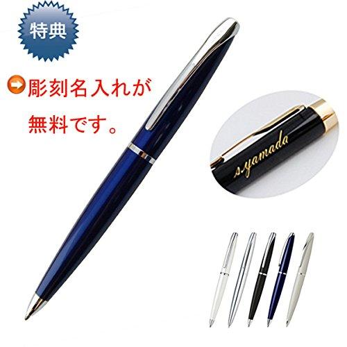 【名入れ無料】ボールペン クロス CROSS エイティエックス ATX ボールペン トランスルーセントブルーラッカー CR-882-37