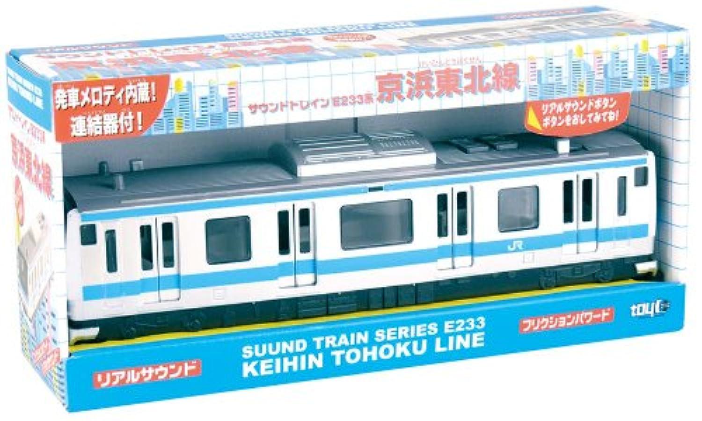 サウンドトレイン E233系 京浜東北線