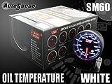 オートゲージ(AUTOGAUGE) 油温計 SM 60Φ ホワイトLED ワーニング付