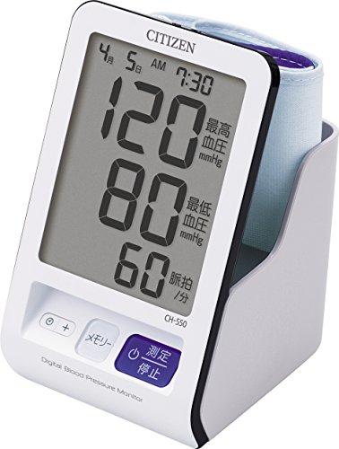 シチズン 電子血圧計 上腕式 CH-550...