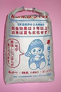 精米したての美味しさ続く柿渋米びつ10㎏