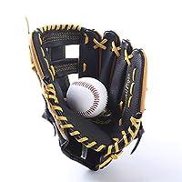 RoyalDS 野球グローブソフトゾーン親子セット外野内野投手野球グローブ (Color : 12.5IN)