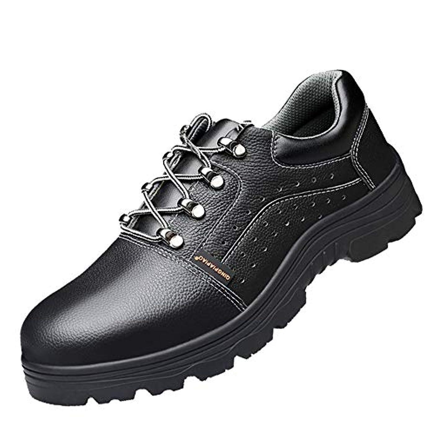 代わりに昼寝音声No brand メンズ 靴 本革 ワーク シューズ 鋼鉄先芯 作業靴 安全靴 ローカット セーフティーシューズ 滑り止め 耐磨耗 通気 クッション性 釘踏み抜き防止 (Color : Black, Size : 43)