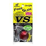 ハヤブサ(Hayabusa) フリースライド VSヘッド 90g/#10 カニチャブラウン P563