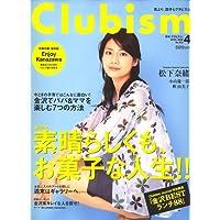 Clubism (クラビズム) 2008年 04月号 [雑誌]