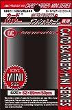 KMC カードバリアーミニ ブラック