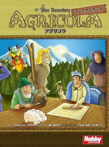 アグリコラ プレミアムグッズ (Agricola) 日本語版 ボードゲーム