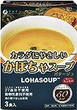 ファイン カラダにやさしいかぼちゃスープ [アレルギー特定原材料等27品目不使用]×3袋