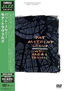 モア・トラヴェルズ [DVD]