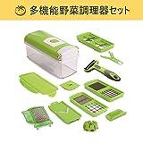 フードスライサー マルチカッター 多機能スライサーセット 調理器セット キッチン用品