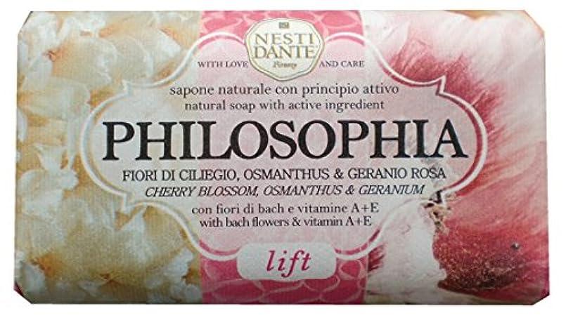 かまど食べるするネスティフィロソフィアソ-プ ピンク
