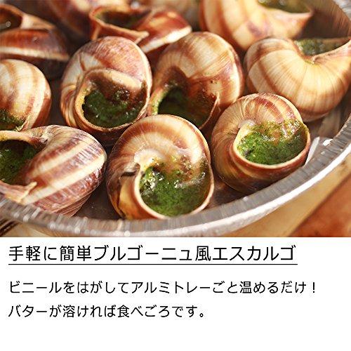 [ブルゴーニュ風エスカルゴ12粒殻付き]【トースターで温めるだけ!】