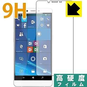 9H高硬度【光沢】保護フィルム MADOSMA Q601