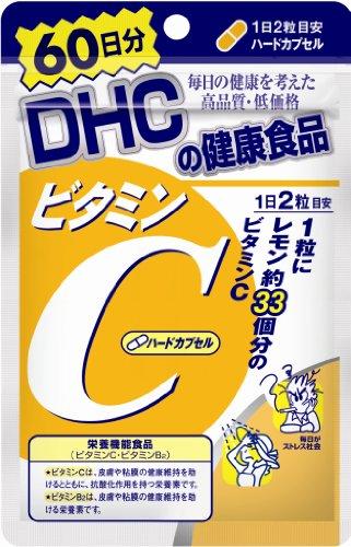 DHC ビタミンC ハードカプセル 60日 120粒 B008S6QCZK 1枚目