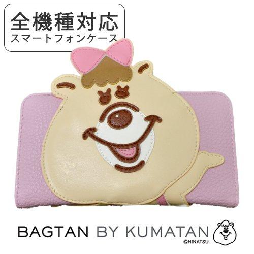 マルチタイプ(各機種対応)「クマタン/KUMATAN (3色)」ダイカ・・・