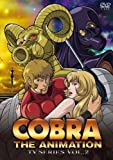 COBRA THE ANIMATION TVシリーズ VOL.2[DVD]