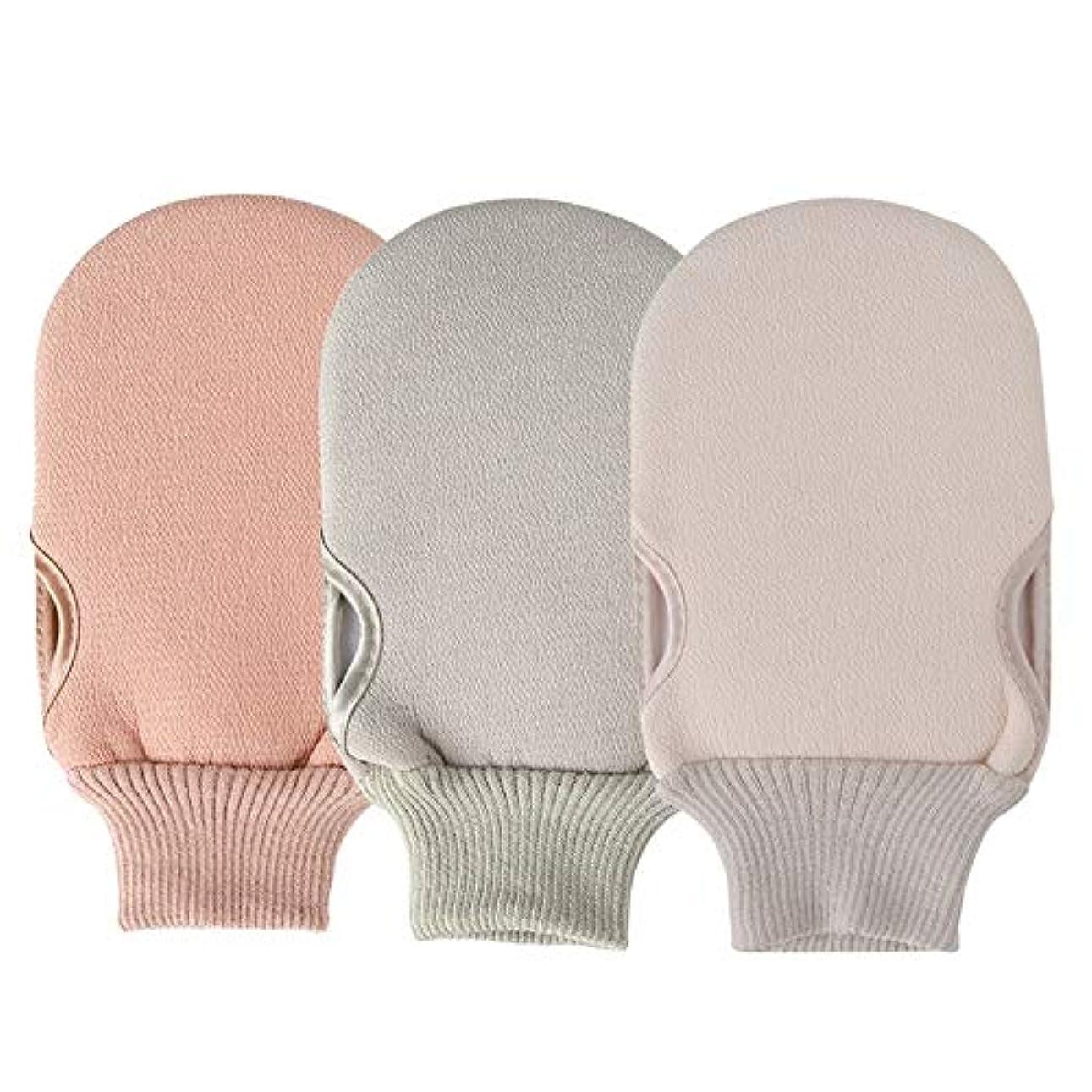 生き残りアクセント幸運なことにBTXXYJP お風呂用手袋 あかすり シャワー手袋 ボディブラシ やわらか ボディタオル バス用品 角質除去 (Color : Pink+green+beige)