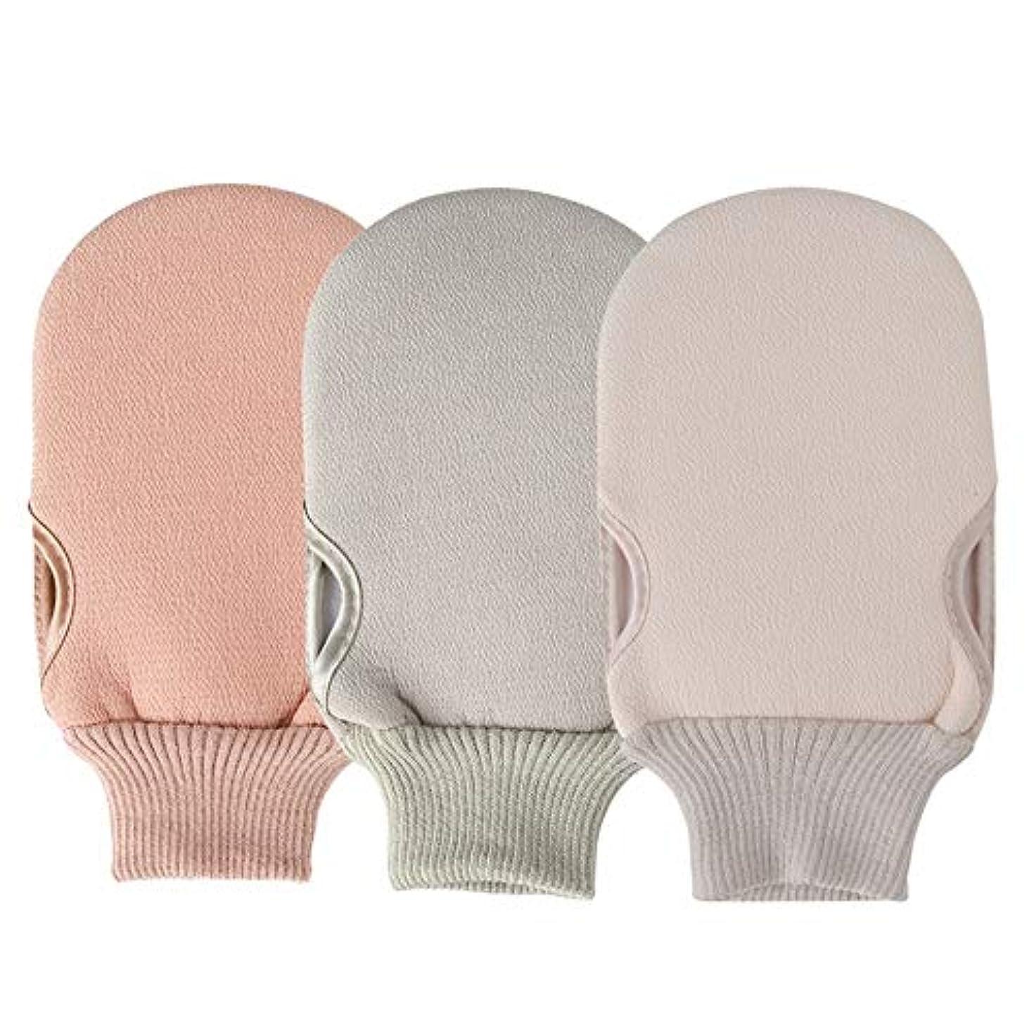 BTXXYJP お風呂用手袋 あかすり シャワー手袋 ボディブラシ やわらか ボディタオル バス用品 角質除去 (Color : Pink+green+beige)