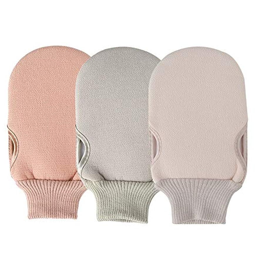 不毛煙文字BTXXYJP お風呂用手袋 あかすり シャワー手袋 ボディブラシ やわらか ボディタオル バス用品 角質除去 (Color : Pink+green+beige)