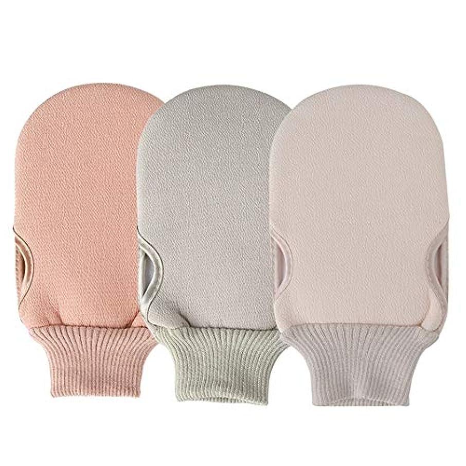 スカーフクリック甲虫BTXXYJP お風呂用手袋 あかすり シャワー手袋 ボディブラシ やわらか ボディタオル バス用品 角質除去 (Color : Pink+green+beige)