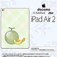 iPad Air 2 ケース カバー アイパッド エアー 2 メロン nk-ipadair2-658
