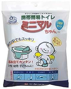 ケンユー オマル式携帯ミニトイレ ミニマルちゃん 3回分セット